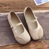 單鞋女低幫淺口女鞋子森系一字扣大頭娃娃鞋休閒鞋【聚可愛】