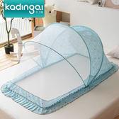 嬰兒床蚊帳 兒童寶寶紋帳新生兒bb防蚊罩小孩蒙古包無底可折疊通用 藍嵐