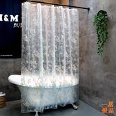 浴簾 防水 加厚 布 透明簾 淋浴隔斷簾