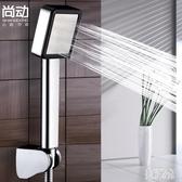 增壓花灑噴頭 衛浴淋浴家用套裝洗澡手持加壓熱水器沐浴蓮蓬頭 zh5635【歐爸生活館】