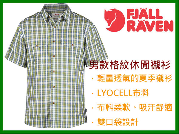 a4f95a62129 瑞典Fjallraven Abisko Cool Shirt SS 男款涼感排汗短袖襯衫81795 611 柳 ...