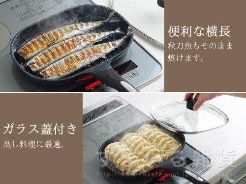 日本 ARNEST 楕圓形 不沾煎烤鍋 煎魚 牛排 【1596】