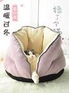 貓窩加絨加厚小型犬幼犬貓睡袋用品寵物沙發冬季泰迪狗窩冬天保暖 陽光好物