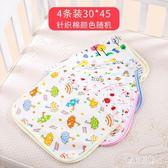 嬰兒隔尿墊防水透氣可洗夏薄月經姨媽防漏表棉質 BF4305『寶貝兒童裝』