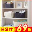 仿藤編鏤空小型收納籃 浴室廚房櫥櫃零食置...