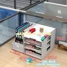 辦公用品文件夾收納盒多層書架簡易桌上多功...