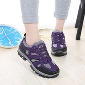 防滑運動旅游鞋戶外鞋透氣女鞋軟底爬山鞋 ☸mousika