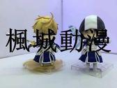 楓城動漫Fate/GrandOrderQ版兩款亞瑟潘德拉貢靈基再臨手辦