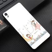 [文創客製化] Sony Xperia XA XA1 Ultra F3115 F3215 G3125 G3212 G3226 手機殼 012 兩小無猜