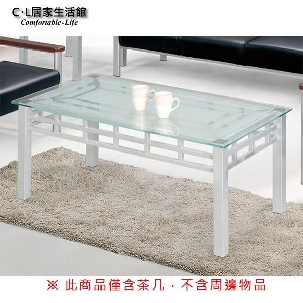 【 C . L 居家生活館 】Y599-5 2012大茶几(烤銀)