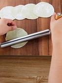 304不銹鋼搟餃子皮神器滾軸搟面杖家用水餃店手工包子皮搟面棍棒