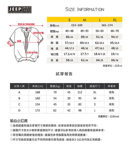 【JEEP】女裝 點點造型短袖襯衫-米白