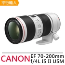 CANON EF 70-200mm f/...