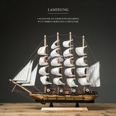 居家擺飾品 創意一帆風順帆船模型擺件客廳玄關酒柜家居裝飾品現代工藝品擺設igo 俏腳丫