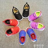 運動鞋 童鞋毛毛蟲運動鞋男童鞋韓版潮鞋女童休閒鞋子 蓓娜衣都