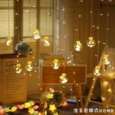 星星燈 ins網紅房間裝飾 少女心布置彩燈閃燈串燈滿天星臥室布置 美眉新品