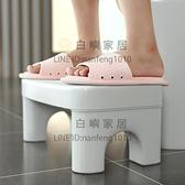 馬桶凳墊腳凳蹲便坐便凳子蹲坑神器上廁所輔助兒童腳踏腳踩凳家用【白嶼家居】