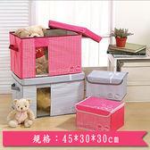 多功能附蓋收納盒-紅【愛買】