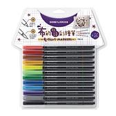 【奇奇文具】雄獅 SIMBALION TM-12 布的雙頭彩繪筆/布的彩繪筆 (12色)