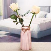 現代簡約陶瓷花瓶小清新擺件客廳插花花瓶歐式落地創意干花小花瓶