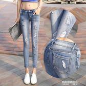 9分鉛筆褲破洞牛仔褲女 九分褲春夏新款韓版破洞彈力緊身小腳  凱斯盾數位3C