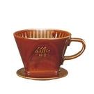 金時代書香咖啡 Kalita 102系列傳統陶製三孔濾杯 典雅棕 #02003
