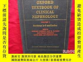 二手書博民逛書店OXFORD罕見TEXTBOOK OF CLINICAL NEP