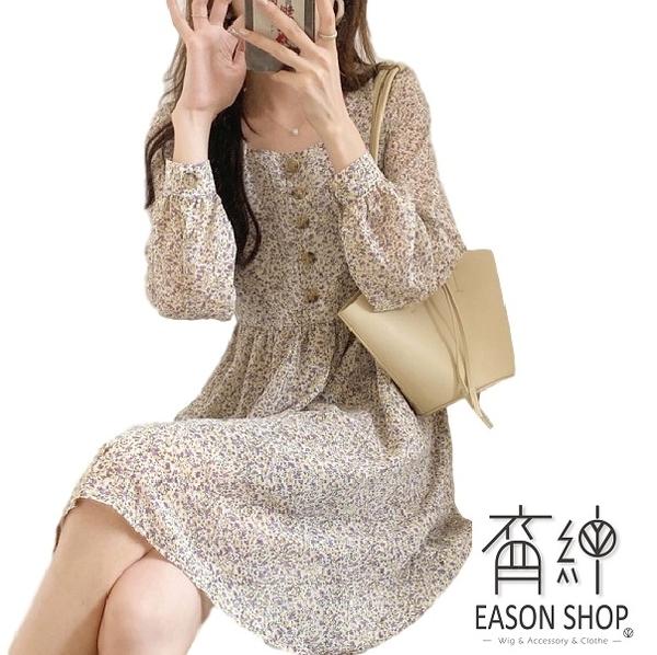 EASON SHOP(GW8727)韓版法式桔梗碎花朵排釦長袖連身裙方領女中長款洋裝收腰大裙襬及膝裙寬鬆長版