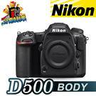 ◆153點對焦點 ◆4K高畫質錄影 ◆3.2吋觸控翻轉螢幕 Nikon D500 body