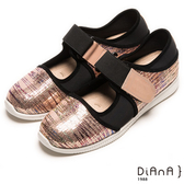 DIANA 漫步雲端焦糖美人款--雙色亮片簍空休閒鞋-粉色  特價商品恕不能換貨
