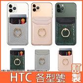 Realme X50 Pro 華碩 ZS630KL vivo X60 Pro 紅米 Note 9 小米 10T 蛇紋指環 透明軟殼 手機殼 保護殼