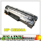 USAINK~HP CE285A/85A/CE285 相容碳粉匣  3支 適用LJ P1102/LJ P1102W/M1132/M1212nf/1102/1212/1132/M1212