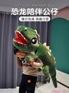 玩偶抱枕恐龍玩具毛絨公仔大號床上抱睡霸王龍玩偶娃娃兒童睡覺抱枕男孩女LX JUST M