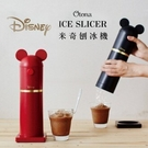 日本DOSHISHA Otona x 迪士尼Disney聯名米奇手持刨冰機 DHISD-18