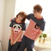黑眼熊貓 棉質長袖二件式情侶睡衣  居家服