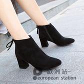 短靴/女粗跟及裸靴單靴秋冬新款磨砂拉鍊高跟鞋馬丁靴尖頭靴子「歐洲站」