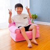 兒童折疊小沙發懶人躺座椅
