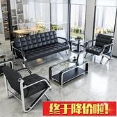 辦公沙發簡約會客接待商務三人位沙發辦公室傢俱時尚沙發茶幾組合ATF 夏季特惠