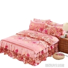 斜紋磨毛床裙四件套 婚慶床上用品套件 活性床罩四件套1.8