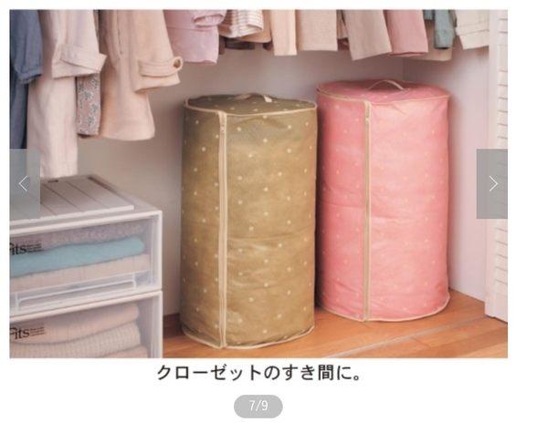 【京之物語】日本不織布防蹣/抗菌/防黴棉被收納圓筒袋(單人)-預購商品