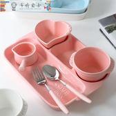 兒童餐具多格分隔分格盤子陶瓷兒童早餐快餐盤成人食堂飯盤碗套裝餐具創意【全館好康八折】