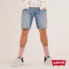 Levis 男款 重磅牛仔短褲 / 502 上寬下窄版型 / 淺藍水洗 / 彈性布料