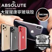 贈玻璃貼 LINKASE PRO iPhone 11 / XS / XR / Max 大猩猩 9H康寧玻璃 曲面保護殼