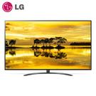 [LG 樂金]65型 一奈米4K物聯網電視 65SM9000PWA