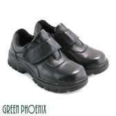 N-10498 男款安全鋼頭工作鞋  真皮魔鬼氈安全鋼頭工作鞋【GREEN PHOENIX】