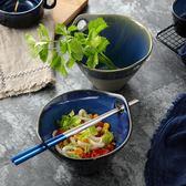 日式創意雙耳碗面碗沙拉碗家用大號湯碗面碗