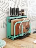 當當衣閣-置物架廚房用品刀具收納架子多功能放菜板砧板架菜刀架置物架刀板YYJ