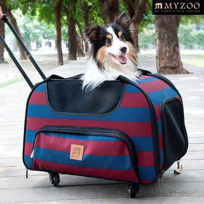 Loxin My zoo 隱形拉桿寵物車【BK0973】隱形拉桿推車/寵物推車/寵物包/寵物籠/寵物用品