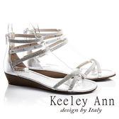 ★2017春夏★Keeley Ann極簡細鑽帶鉚釘真皮楔形涼鞋(銀色)