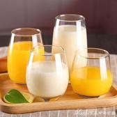 果汁杯 玻璃 個性 創意潮流家用耐高溫飲料杯子兒童牛奶杯 早餐杯艾美時尚衣櫥